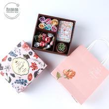 伴手礼喜糖盒回礼森系可爱清新原创韩式时尚创意定制西式蓝粉紫