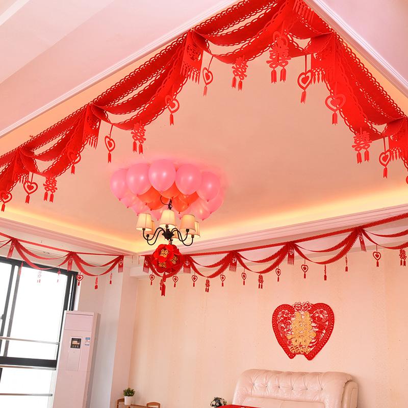 结婚用品 婚礼布置婚房装饰客厅创意无纺布喜字拉花彩带婚庆新房