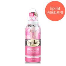 日本正品 嘉娜宝快速保湿温和脱毛膏120g
