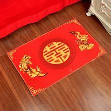 新娘进门地垫喜字地毯门垫脚垫