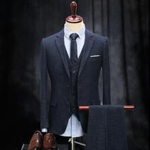 送同款衬衫、领带】e深藏蓝格西服套装男新郎婚礼休闲三件套西服