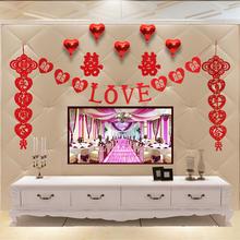 婚房布置背景墙客厅喜字拉花拉喜套餐婚礼结婚庆婚礼挂件装饰用品