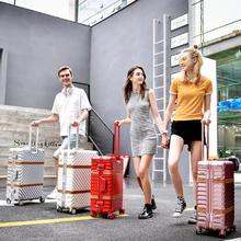 复古新款铝框美式行李箱 密码旅行箱20-29寸 送透明箱套