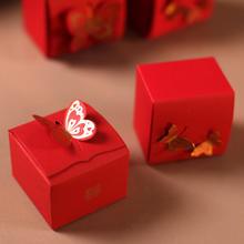 39元包婚礼喜糖盒喜糖盒子喜糖包装纸创意蝴蝶喜糖袋子加厚升级