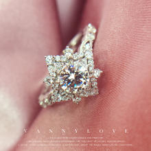 梵尼洛芙-绽放 丨婚戒设计丨洛可可女王系列丨钻戒