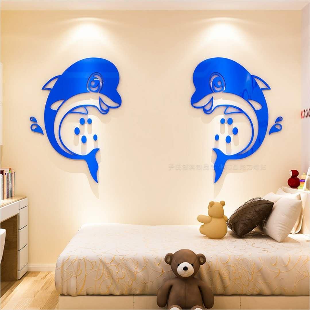 海豚3d立体墙贴海洋世界贴画客厅卫生间幼儿园儿童房装饰画
