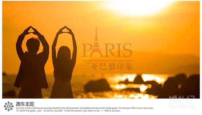 甜蜜旅行  三亚巴黎印象国际婚纱摄影--三亚站