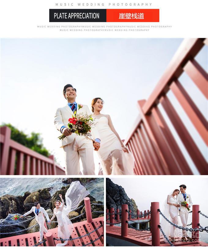 【人气爆款】全国包邮/送婚纱/送旅游/服装12套