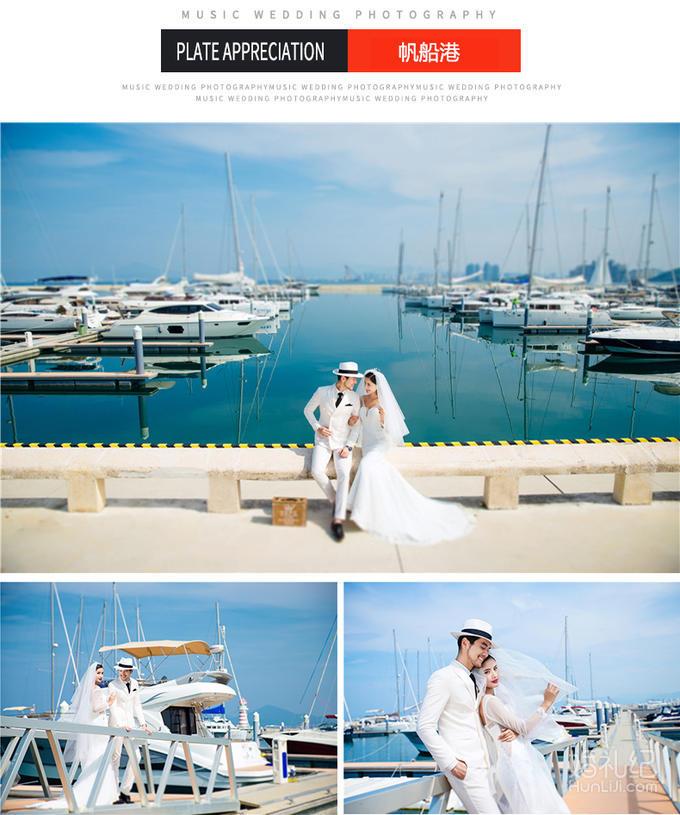 【人气爆款】先拍照后付款/全国包邮/送婚纱送旅游