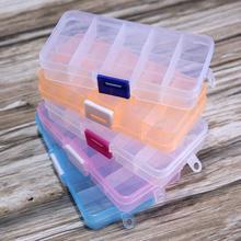 隔片可拆 10格便捷饰品收纳盒存储透明PP塑料耳钉首饰整理盒
