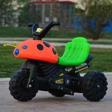 九灯甲壳虫儿童电动摩托车宝宝电瓶车三轮车音乐灯光电动车