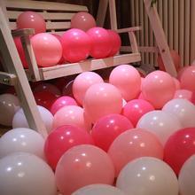 100个 (2.2克加厚哑光气球) 婚房布置气球