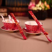 包邮婚庆用品结婚喜杯碗筷套装中式喜碗新人敬茶杯婚礼陶瓷对碗