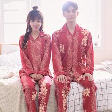 2套价 结婚情侣睡衣女秋季纯棉长袖新婚套装新娘喜庆红色家居服