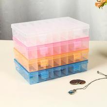 24格 透明塑料首饰盒小格子收纳盒药盒储物盒子 饰品盒装小物