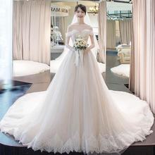 奢华修身!一字肩婚纱礼服2017新款长拖尾新娘结婚韩版公主