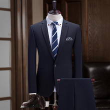 【送领带领结】韩式修身版黑色礼服两件套