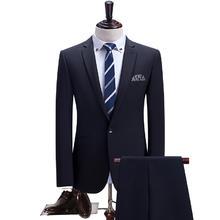 男士纯色西服套装 修身版黑色礼服 结婚西装两件套