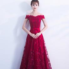 酒红色敬酒服新娘新款一字肩结婚婚纱晚礼服女宴会长款高贵优雅