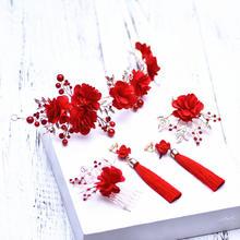 新款新娘敬酒服头饰红色花朵结婚手中式婚礼服配饰