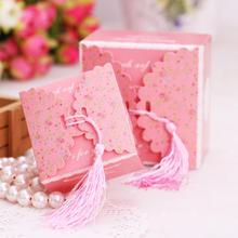 喜糖盒结婚庆用品喜糖盒子批发欧式婚礼伴手礼糖果盒中国风喜糖袋