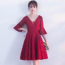 新娘敬酒服酒红色新款结婚订婚一字肩v领短款礼服回门女显瘦