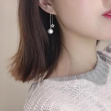 【满66包邮】五角星星珍珠吊坠耳线长款简约可爱气质耳钉