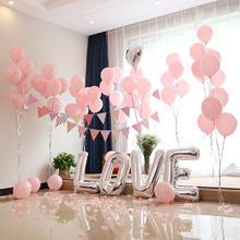 【新品促销】婚礼装饰布置气球浪漫气球布置套装