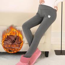 【怀孕了穿件好的】秋冬款加绒加厚保暖裤