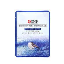 SNP 斯内普 海洋燕窝水库面膜 10片/盒