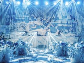 曙光国际酒店定制婚礼《冰·灵》
