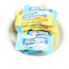 阿尔卑斯香软奶糖混合口味散装结婚喜糖婚庆500g约 110粒