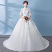 【新品/厂家厂价】冬天婚纱2017新款立领中长袖新娘结婚简约