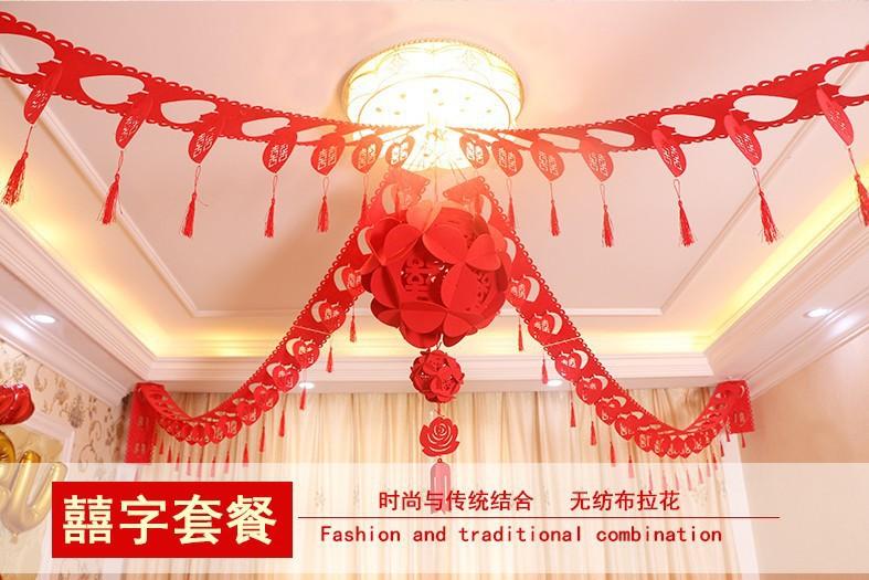 新款婚庆用品无纺布喜字拉花绣球 创意婚房装饰布置吊饰宫灯套餐