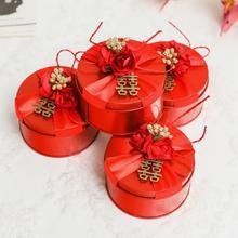 盒约 结婚喜糖盒创意马口铁喜糖盒子婚庆用品喜糖铁盒婚礼糖果盒