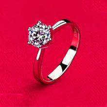 久久婚庆 正品六爪钻戒仿真钻石戒指女1克拉指环