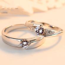 久久婚庆 活口纯银男女结婚对戒日韩个性简约饰品礼物