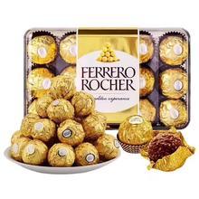费列罗30粒装 意大利原装进口品质保证 30盒起送精手提袋