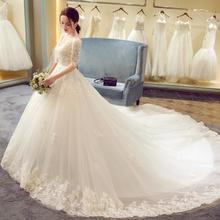 孕妇高腰大码!婚纱礼服欧美一字肩森系高腰孕妇长袖新娘