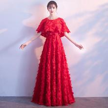 韩式新款红色新娘敬酒服结婚礼服长款披肩孕妇高腰晚礼服连衣裙女
