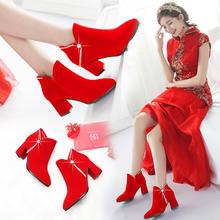 冬季婚鞋冬女短靴新娘靴子粗跟孕妇结婚鞋子加绒高跟敬酒婚靴