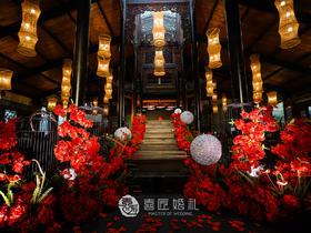 新中式婚礼-<闲亭峨影店>-红袖添香