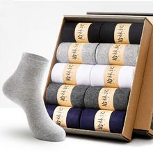 袜子男士纯棉中筒袜防臭短袜黑色商务低帮薄款纯色男船袜