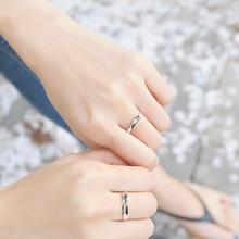 久久婚庆 925纯银情侣戒指一对活口对戒男女