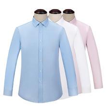 2017男士长袖衬衫 翻领白衬衫正装时尚西服内搭