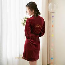 法式丝绒刺绣定制婚礼晨袍