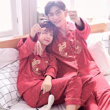 2套价 结婚情侣睡衣女秋季长袖纯棉新婚套装喜庆红色新娘家居服