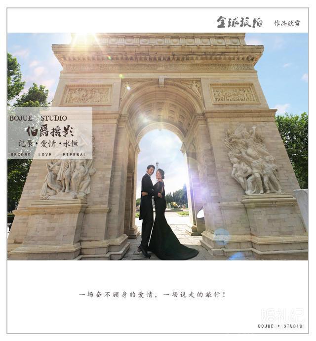 铂爵全球旅拍-《铂爵风尚尊爵系列》