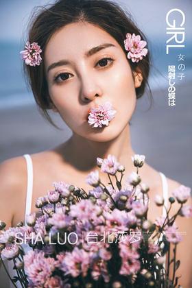 莎罗出品丨精品推荐 韩式婚纱照 样片欣赏