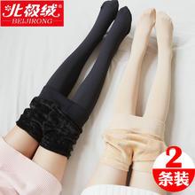 秋冬款连裤袜加厚加绒光腿肉色神器丝袜保暖女打底袜踩脚打底裤袜